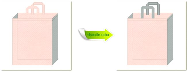 不織布No.26ライトピンクと不織布No.2ライトグレーの組み合わせのトートバッグ