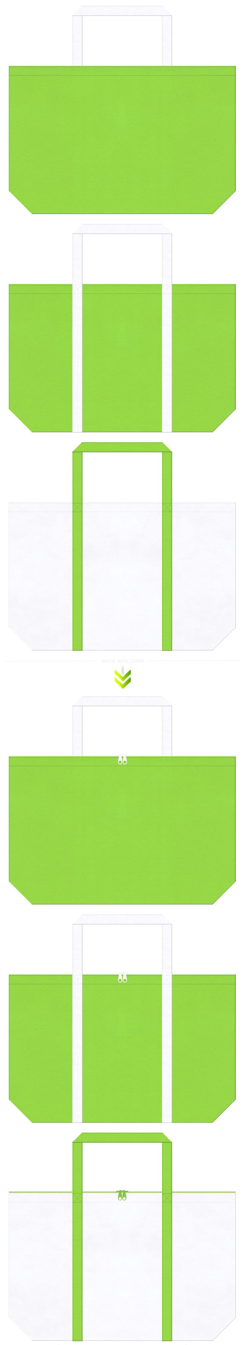 黄緑色と白色の不織布エコバッグのデザイン。テニスコート・グランド風の配色で、スポーツイベントのノベルティにお奨めの配色です。