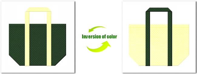 不織布No.27ダークグリーンと不織布クリームイエローの組み合わせのエコバッグ