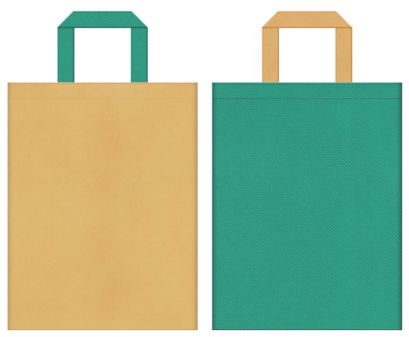 絵本・おとぎ話・木の看板・DIYのイベント・野菜・牧場・産直市場・園芸イベントにお奨めの不織布バッグデザイン:薄黄土色と青緑色のコーディネート