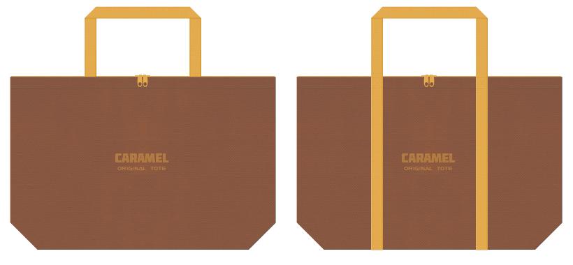 不織布バッグのデザイン:キャラメル・スイーツのショッピングバッグ