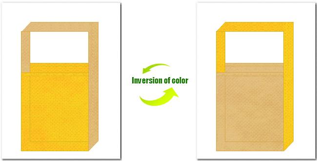 黄色と薄黄土色の不織布ショルダーバッグのデザイン:黄金イメージにお奨めの配色です。