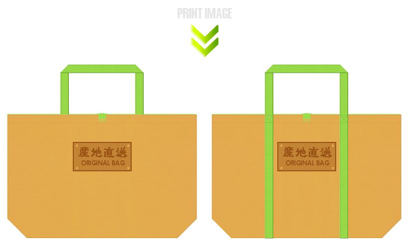 不織布バッグのデザイン:産直市場のショッピングバッグ