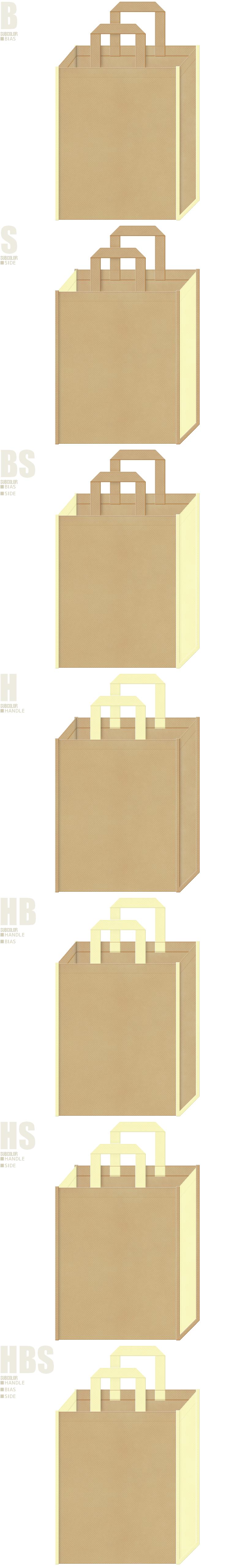 手芸・ぬいぐるみ・たいやき・クレープ・クッキー・マーガリン・クリームパン・チーズケーキ・スイーツ・ベーカリーショップにお奨めの不織布バッグデザイン:カーキ色と薄黄色の配色7パターン。