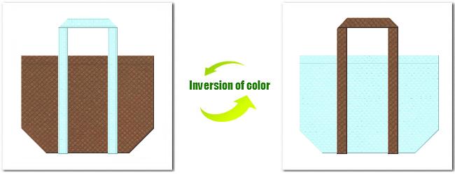 不織布No.7コーヒーブラウンと不織布No.30水色の組み合わせのショッピングバッグ