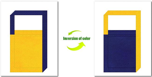 黄色と明紺色の不織布ショルダーバッグのデザイン:ゲーム・テーマパークにお奨めの配色です。