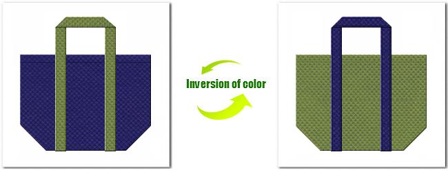 不織布No.24ネイビーパープルと不織布No.34グラスグリーンの組み合わせのエコバッグ