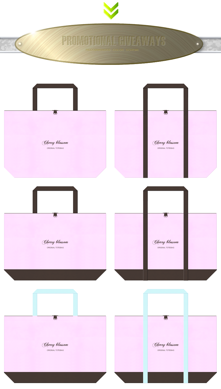 パステルピンク色とこげ茶色の不織布バッグデザイン:桜・お花見イベントのノベルティ