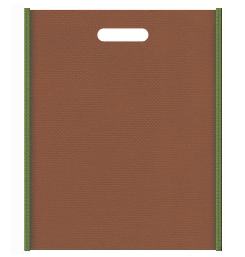 和菓子のギフト用バッグにお奨めの不織布小判抜き袋デザイン:メインカラー茶色、サブカラー草色