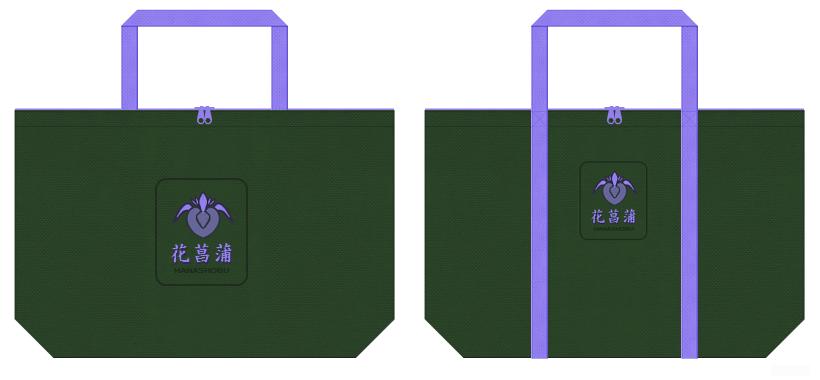 濃緑色・深緑色と薄紫色の不織布バッグデザイン:花菖蒲のイラスト入りの和柄エコバッグ