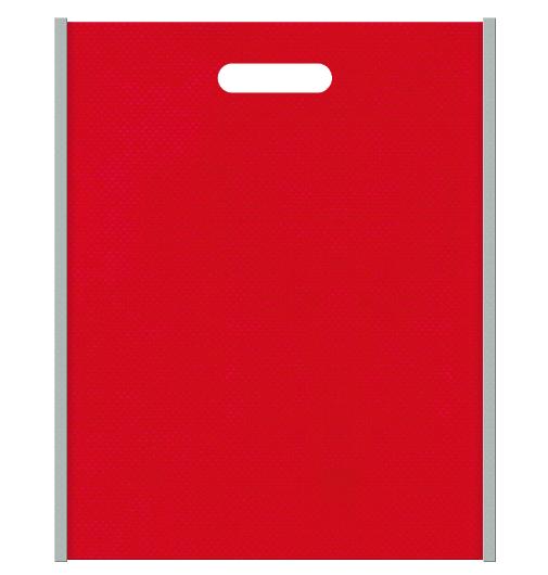 不織布バッグ小判抜き メインカラーグレー色とサブカラー紅色の色反転