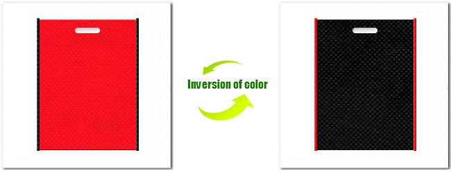不織布小判抜き袋:No.6カーマインレッドとNo.9ブラックの組み合わせ