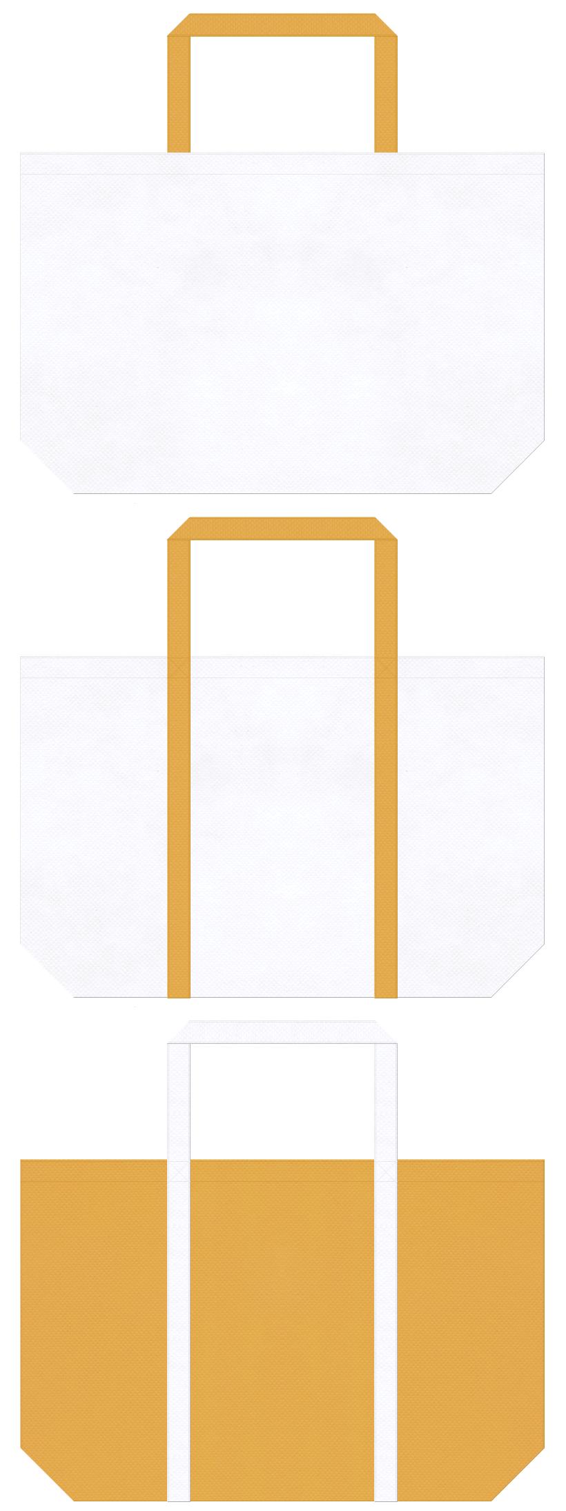 白色と黄土色の不織布ショッピングバッグデザイン