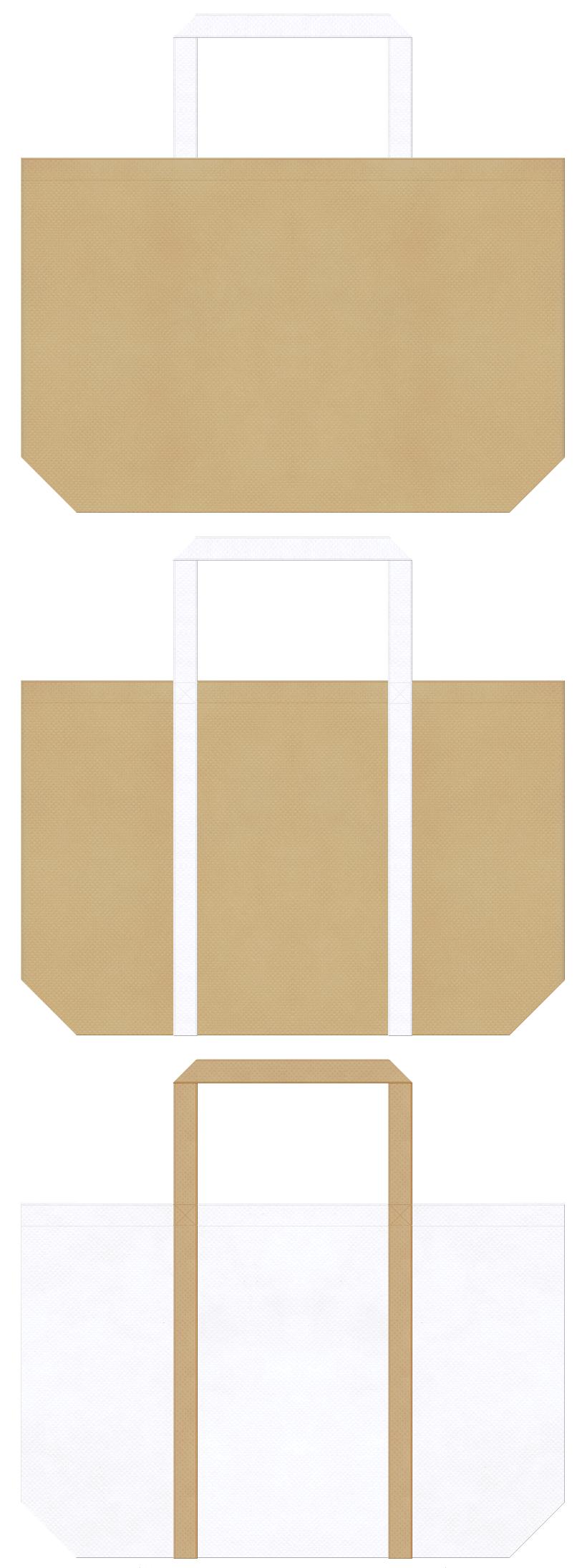 日焼け止め・ロールケーキ・スイーツのショッピングバッグにお奨めの不織布バッグデザイン:カーキ色と白色のコーデ