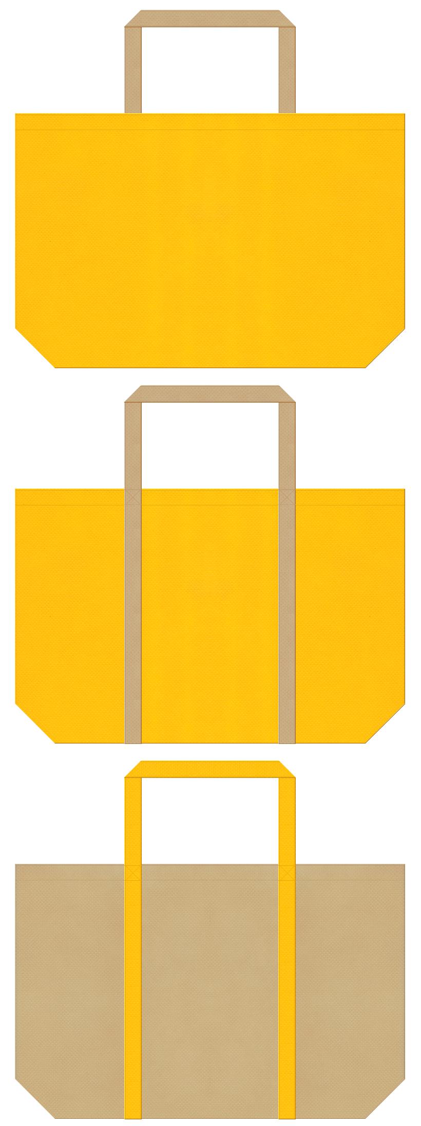 黄色とカーキ色の不織布ショッピングバッグデザイン。
