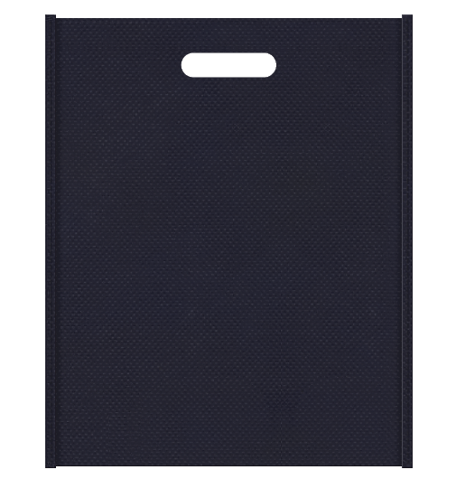 インディゴデニム風:濃紺色の小判抜き不織布バッグ