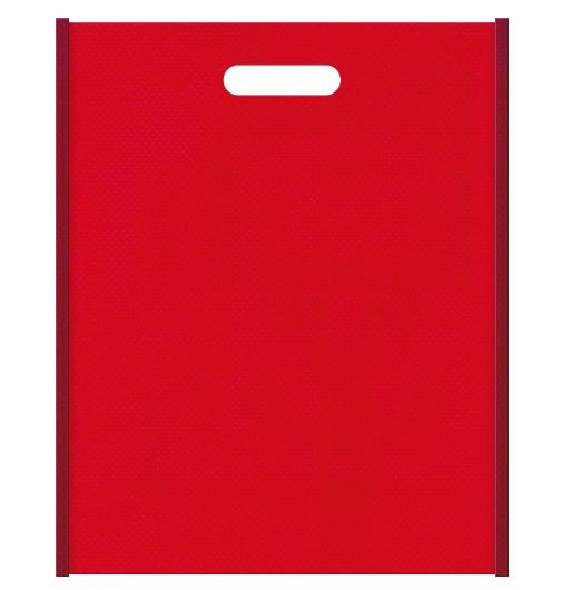 不織布小判抜き袋 本体不織布カラーNo.35 バイアス不織布カラーNo.25