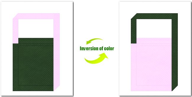 濃緑色と明るいピンク色の不織布ショルダーバッグのデザイン