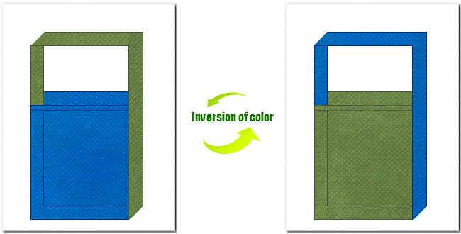 不織布ショルダーバッグのデザイン:不織布No.22スカイブルーと不織布No.34グラスグリーンの組み合わせ