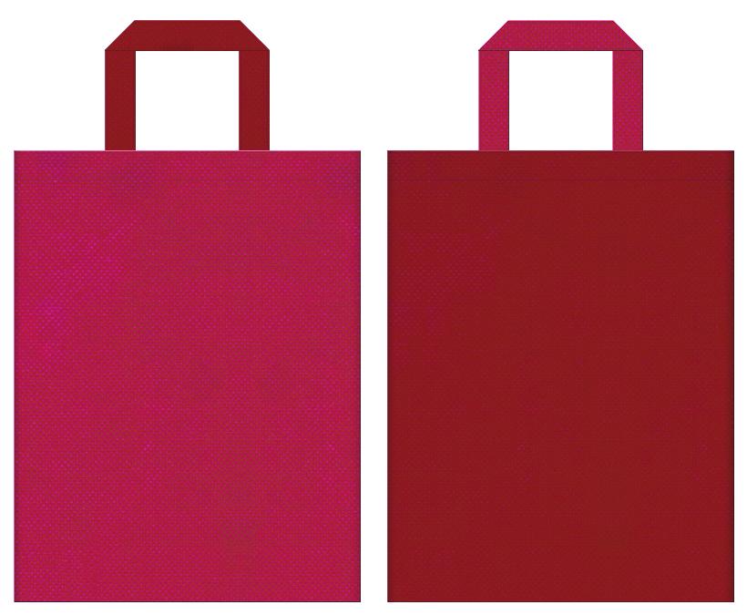 振袖・着物・お正月・卒業式・成人式・七五三・雛祭り・写真館・和風催事にお奨めの不織布バッグデザイン:濃いピンク色とエンジ色のコーディネート