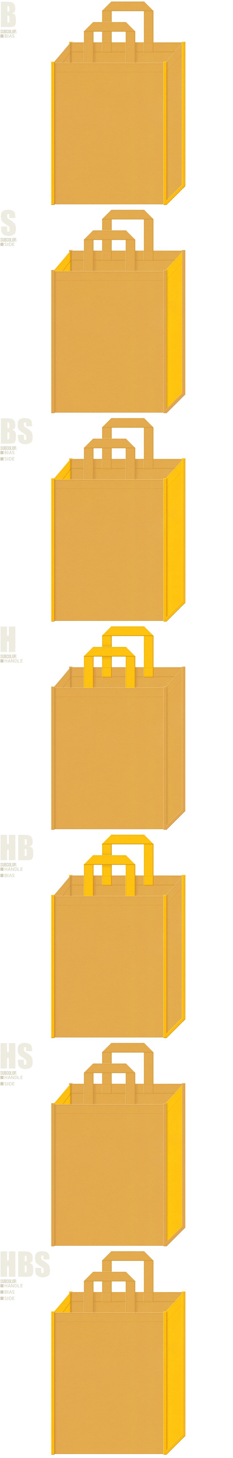 黄土色と黄色、7パターンの不織布トートバッグ配色デザイン例。ラクダ、砂漠、ピラミッド、黄金イメージの不織布バッグにお奨めの配色です。