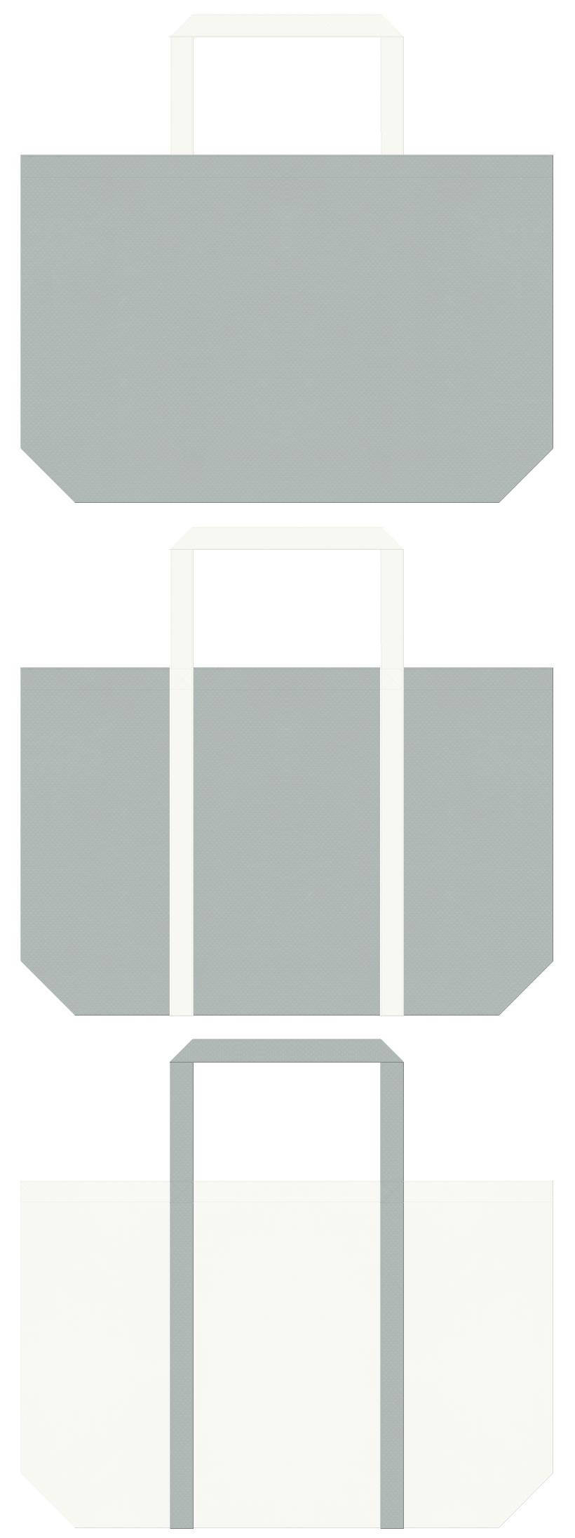 什器、設計、オフィス用品のバッグノベルティにお奨めのコーデ。グレー色とオフホワイト色の不織布エコバッグのデザイン。