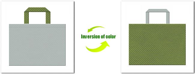 不織布No.2ライトグレーと不織布No.34グラスグリーンの組み合わせ