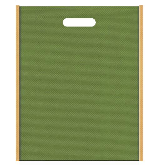 竿竹風の不織布バッグ小判抜き配色デザイン:メインカラー草色とサブカラー薄黄土色