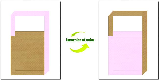マスタード色とパステルピンク色の不織布ショルダーバッグのデザイン