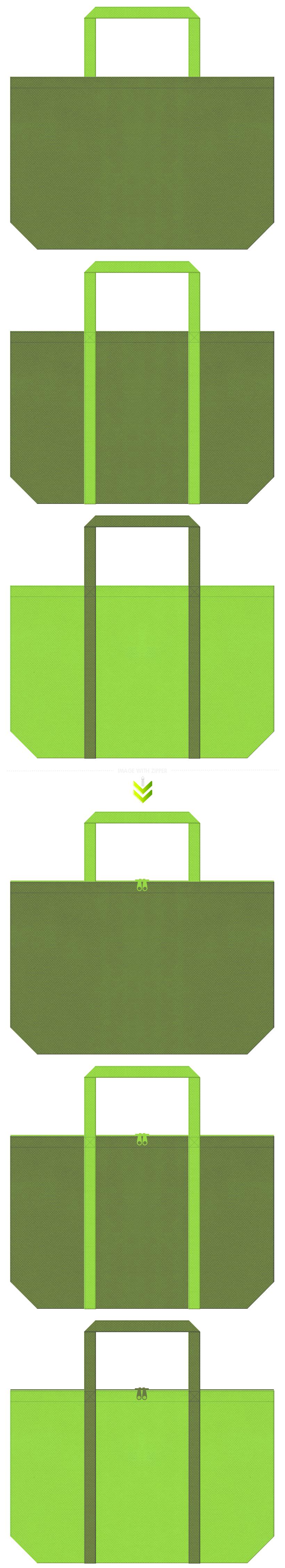 草色と黄緑色の不織布エコバッグのデザイン。お茶・青汁の販促ノベルティや造園用品の展示会用バッグにお奨めです。