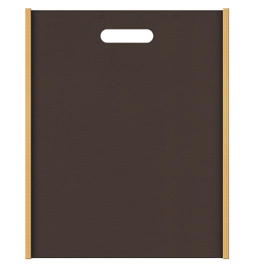 カフェ・ベーカリーにお奨めの不織布小判抜き袋配色デザイン:メインカラーこげ茶色、サブカラー薄黄土色