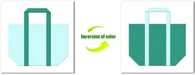 不織布No.30水色と不織布No.31ライムグリーンの組み合わせのエコバッグ