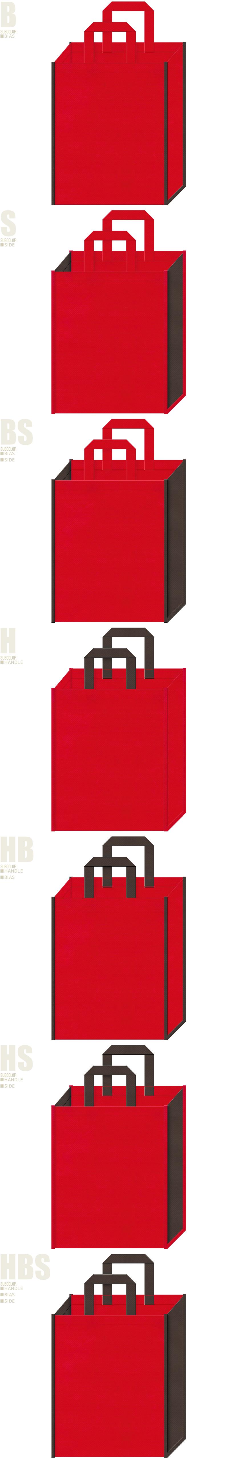 暖炉・ストーブ・暖房器具・トナカイ・クリスマス・野点傘・和傘・茶会・お祭り・和風催事にお奨めの不織布バッグデザイン:紅色とこげ茶色の配色7パターン