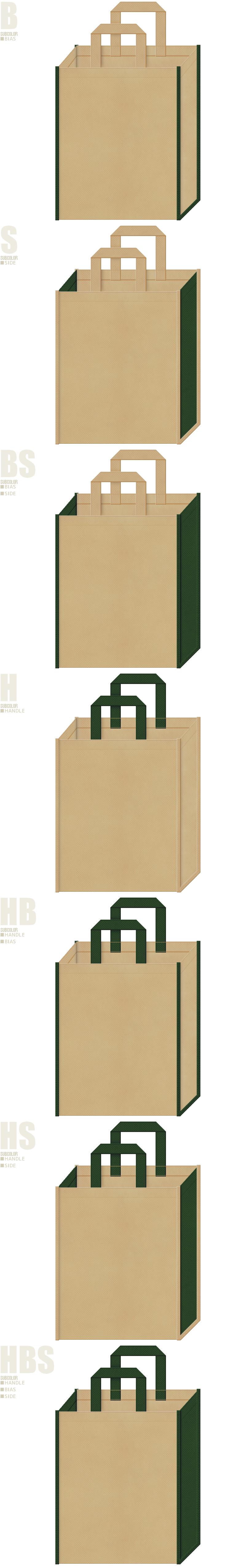 カーキ色と濃緑色、7パターンの不織布トートバッグ配色デザイン例。恐竜、ジャングル系のイベント用不織布バッグにお奨めです。