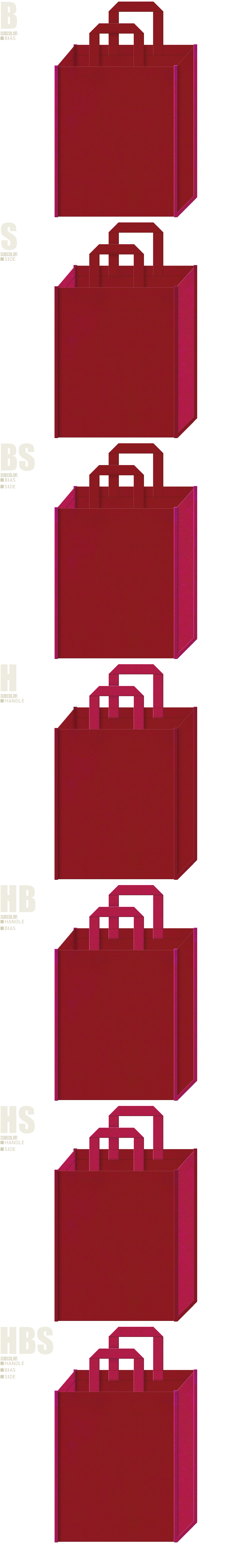 エンジ色と濃いピンク色、7パターンの不織布トートバッグ配色デザイン例。着付け教室等の和風イベントにお奨めです。