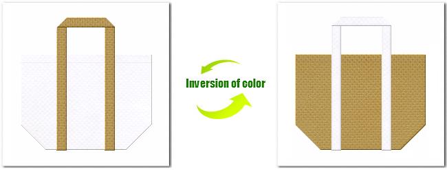 不織布No.15ホワイトと不織布No.23ブラウンゴールドの組み合わせのショッピングバッグ