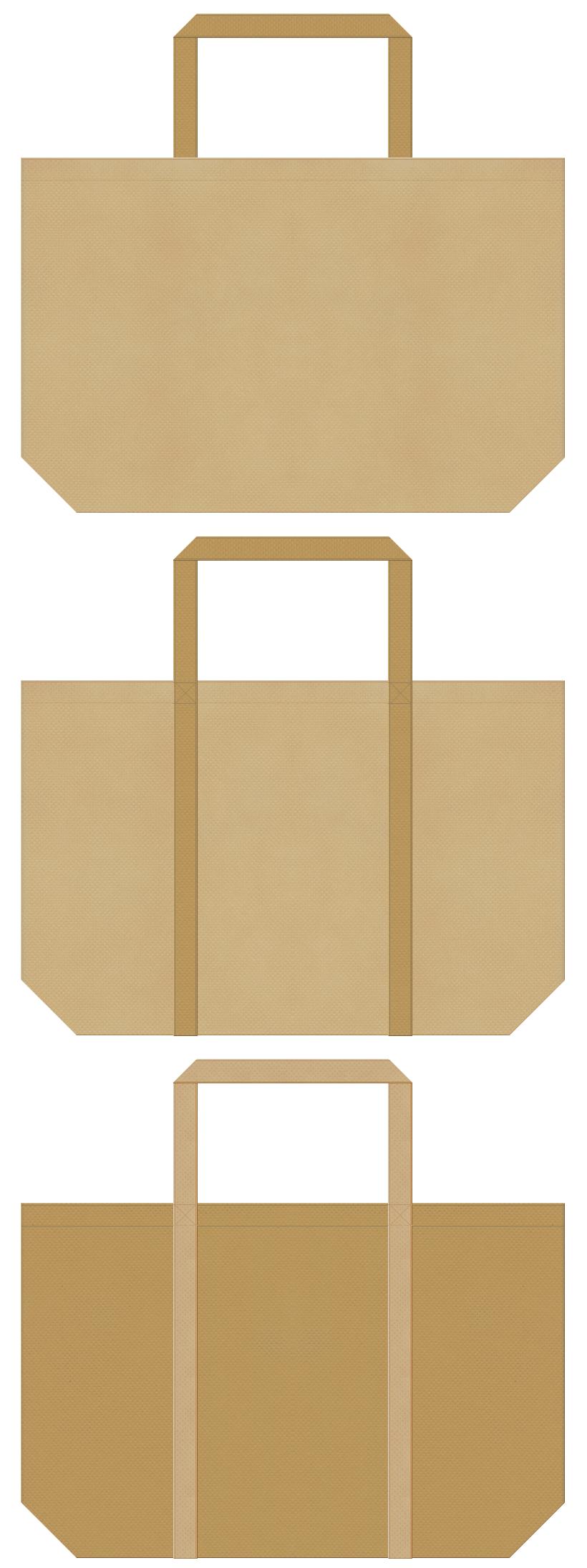 秋冬・セーター・手芸・毛糸・日曜大工・木工・工作教室・DIYのショッピングバッグお奨めの不織布バッグデザイン:カーキ色と金黄土色のコーデ