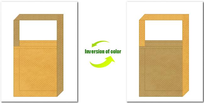 黄土色と金黄土色の不織布ショルダーバッグのデザイン