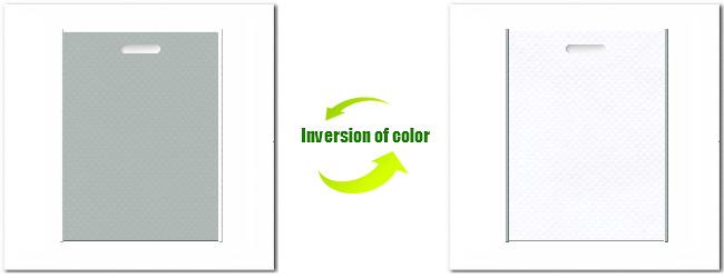 不織布小判抜き袋:No.2ライトグレーとNo.15ホワイトの組み合わせ