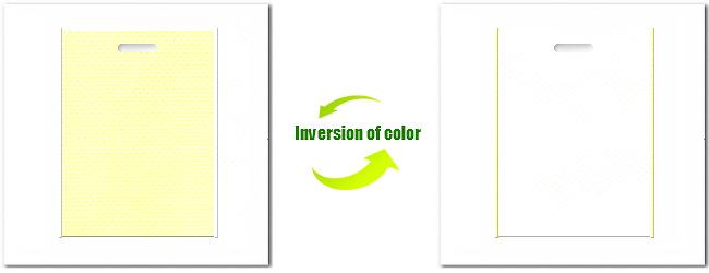 不織布小判抜き袋:クリームイエローとNo.12オフホワイトの組み合わせ