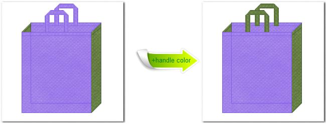不織布No.32ミディアムパープルと不織布No.34グラスグリーンの組み合わせのトートバッグ