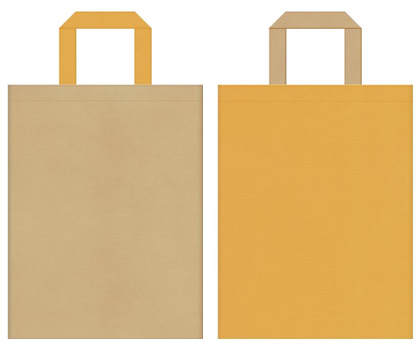 不織布バッグの印刷ロゴ背景レイヤー用デザイン:カーキ色と黄土色のコーディネート:手芸用品の販促イベントにお奨めの配色です。