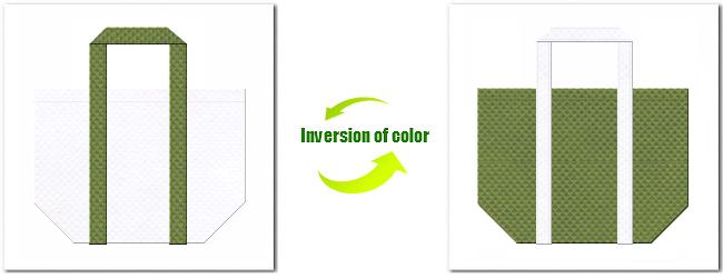 不織布No.15ホワイトと不織布No.34グラスグリーンの組み合わせのショッピングバッグ