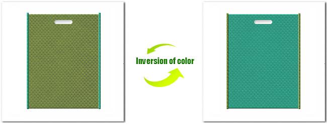 不織布小判抜き袋:No.34グラスグリーンとNo.31ライムグリーンの組み合わせ