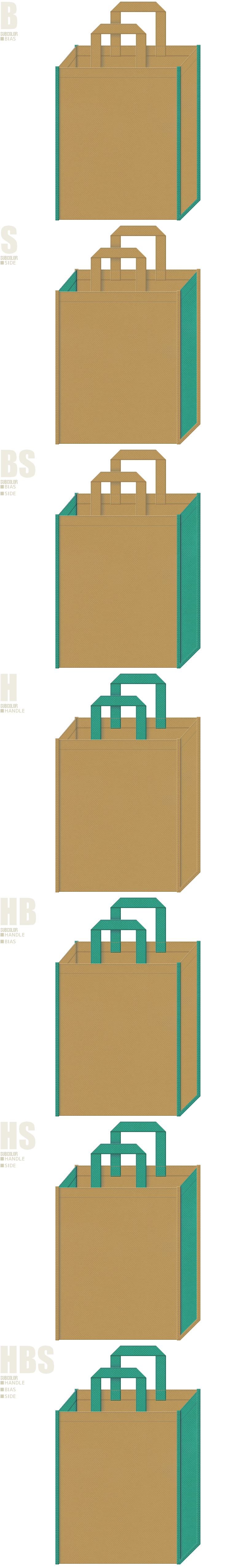 金色系黄土色と青緑色、7パターンの不織布トートバッグ配色デザイン例。ガーデニング用品の展示会用バッグにお奨めです。