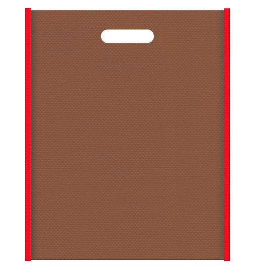 クリスマスお菓子のギフト用バッグにお奨めの不織布小判抜き袋デザイン:メインカラー茶色、サブカラー赤色