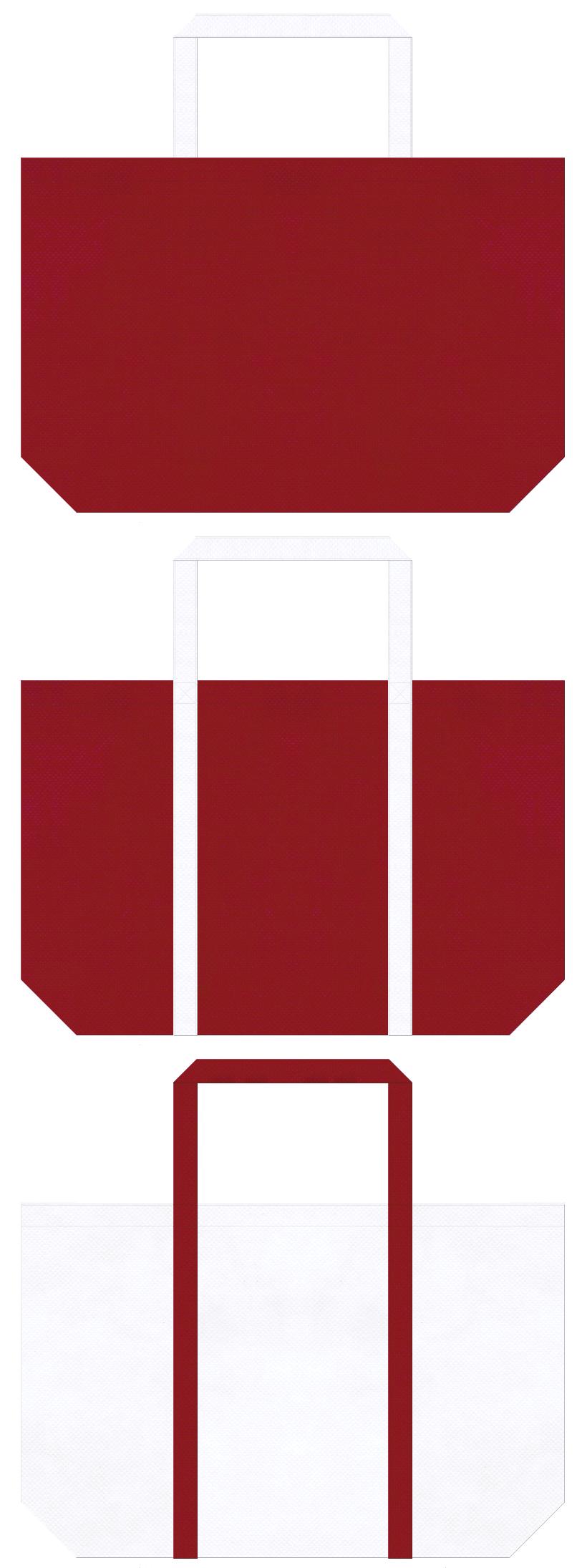 献血・病院・医療機器・救急用品・クリスマスにお奨め:エンジ色と白色の不織布ショッピングバッグのデザイン