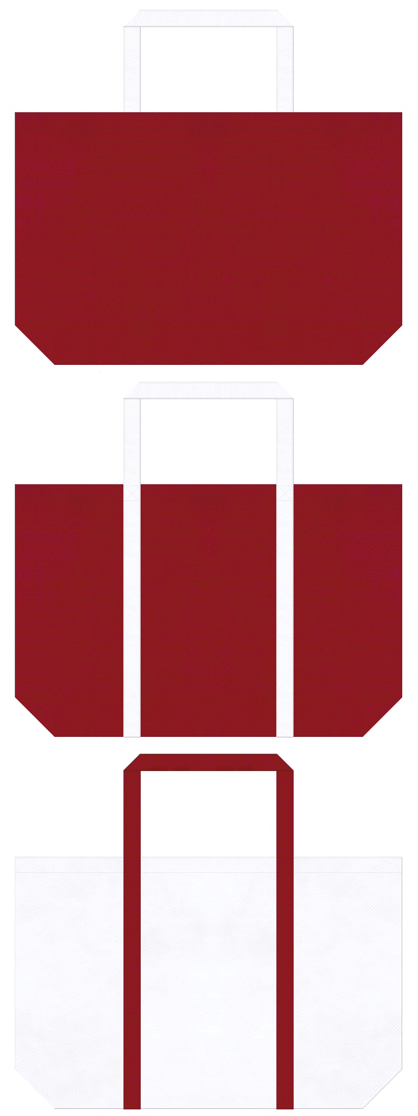 献血・病院・医療機器・救急用品・クリスマスセールにお奨め:エンジ色と白色の不織布ショッピングバッグのデザイン