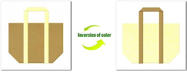 不織布No.23ブラウンゴールドと不織布クリームイエローの組み合わせのショッピングバッグ