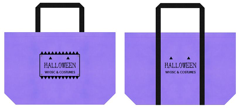 不織布バッグのデザイン:ハロウィン
